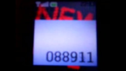 My Gsm number