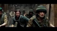 Z-та световна война руски трейлър