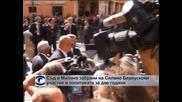 Съд в Милано забрани на Силвио Берлускони участие в политиката за две години