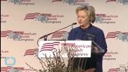 Hillary Clinton Endorses Iran Nuclear Deal