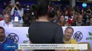 Спортни Новини (31.05.2019 - късна емисия)