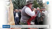 Ще разфасоват ли прасета в центъра на Пловдив за Коледа?