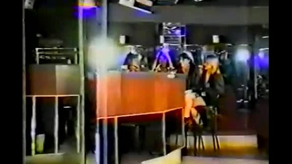 Rumiana - Pechkata (1995)
