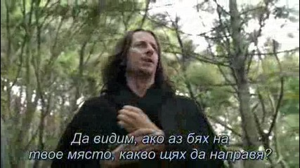 Legend of the Seeker - 02x19 - Extinctione Бг Превод 1 част