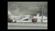 Plane Catches Fire At Japan Naha - Airport August 2007