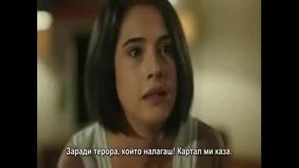 Кралицата на нощта 6 епизод bg sub