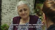 Черни (мръсни) пари и любов _ Kara Para Ask еп.16-2 бг.суб