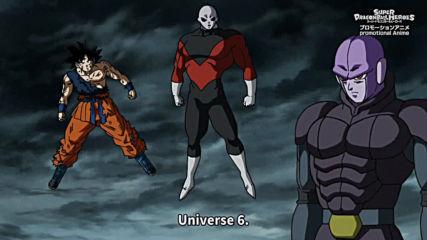 Dragon Ball Heroes - 16 Високо Качество [1080p]