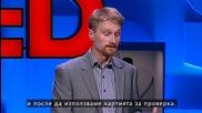 Дейвид Бисмарк: Електронно гласуване без измама!