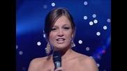 TANJA POPOVIC - DODAJ GAS - (BN Music - BN TV)