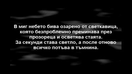 The storm / Бурята