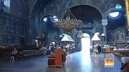 Отбелязваме Деня на всички български светии