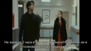 Benim Hala Umudum Var (надежда за обич) 33 епизод (финал) Последна сцена от филма Бг Субс