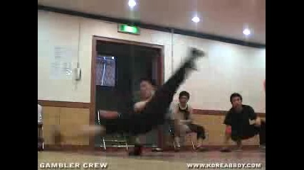 New Trailer Bboy The End