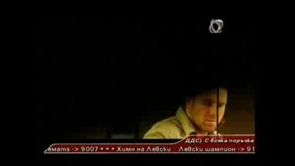 Таня Боева - Влюбена В Убиец