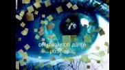 [превод] Elli Kokkinou & Nino - Thelo Tosa Na Sou Po