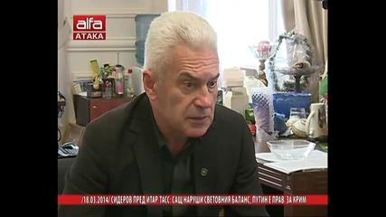 Волен Сидеров пред Итар-тасс: Сащ наруши световния баланс, Путин е прав за Крим. Тв Alfa 18.03.2014г