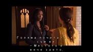 Gossip Girl Season 4 Episode 5 [ Bg Sub ]