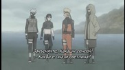 Naruto Shippuuden 106 Бг Суб