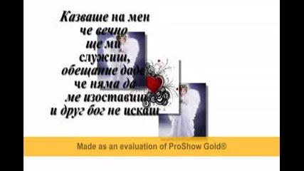 Яшарка (превод)