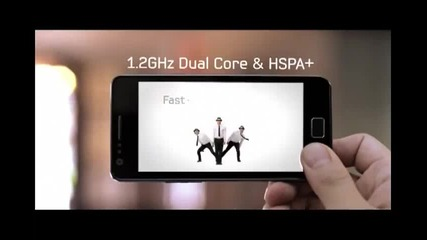 Samsung Galaxy S2 - Dual Core Prozessor Commercial