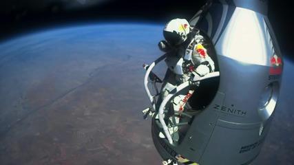 Престижен скок от ръба на космоса