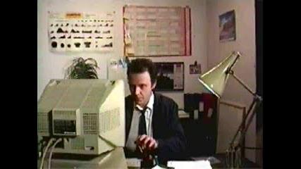 Убийство На Компютър
