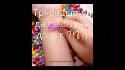 Lubov Ili Neshto, Koeto Go Nqma?!?