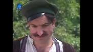 Между рая и ада - ( Български Игрален Филм 2003)