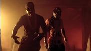 Young Jeezy Feat. Lil Wayne - Ballin' ( Високо Качество )
