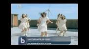 200 момичета пеят в група в Япония