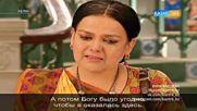 Малката булка епизод 1819-1820 Субхи напуска завинаги!