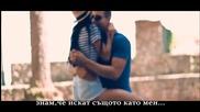 Сръбско 2014! Никога Не Казвай Никога - Vlada Grujic - Nikad ne reci nikada | Official Video Превод