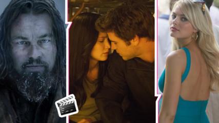 Заради срам: Холивудските актьори от тези странни сцени мечтаят да ги забравят!