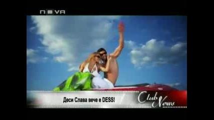 Десислава вече е Dess... но само за поп музиката - Club News Nova Tv
