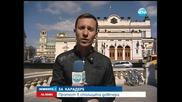 Протест срещу застрояването на местността Карадере - Новините на Нова