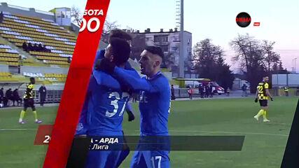 ЦСКА - Арда на 10 април, събота от 20.00 ч. по DIEMA SPORT