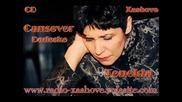 Cansever Album 2013 - Nasium Delini Hit www.radio-xashove.de.vu