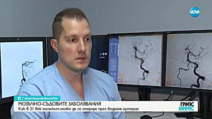 ЕДИН ОТ 36 В ЕВРОПА: Доц. Станимир Сираков с европейска диплома по неврорентгенология