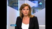 Президентът връчи мандата на ДПС, Местан го върна - Новините на Нова