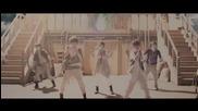 Kis my ft2 - Wanna Beee!