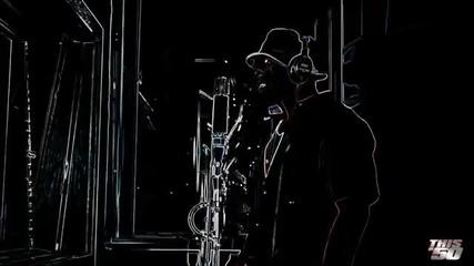 3 D Видео! 50 Cent Jeremih - Down On Me Vbox7