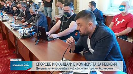 Новините на NOVA (10.05.2021 - централна емисия)