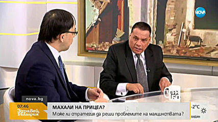 На среща в Община Марица решават дали жителите на ромската махала да се върнат във Войводиново