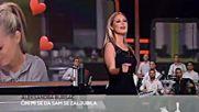 Aleksandra Bursac - Cini mi se da sam se zaljubila