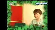 Непохватния Азис Смях - Господари На Ефира 17.06.2008