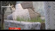 Гроба на Малкочоглу Бали Бей