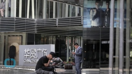 China to Add More Video Surveillance In Public Areas For Security Purposes