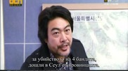 Бг субс! Vampire Prosecutor / Вампирът прокурор (2011) Епизод 9 Част 2/4