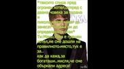 In The Dark With Bieber [в тъмното с Бийбър] 2 епизод-местенето